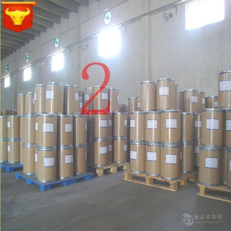 常年现货供应食品级高品质L-天门冬氨酸钠