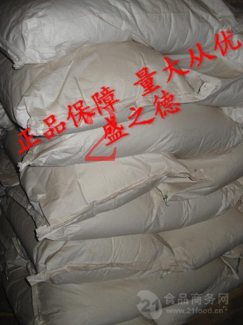变性淀粉 常年正品现货供应食品级羟丙基二淀粉磷酸酯