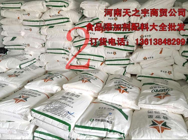 优质木薯变性淀粉 量大从优 普罗星 25kg/袋 乙酰化二淀粉磷酸酯