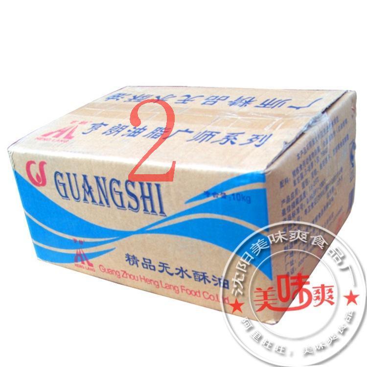 批发零售 口味多多 爆米花专用巧克力大板 巧克力原料 厂家*