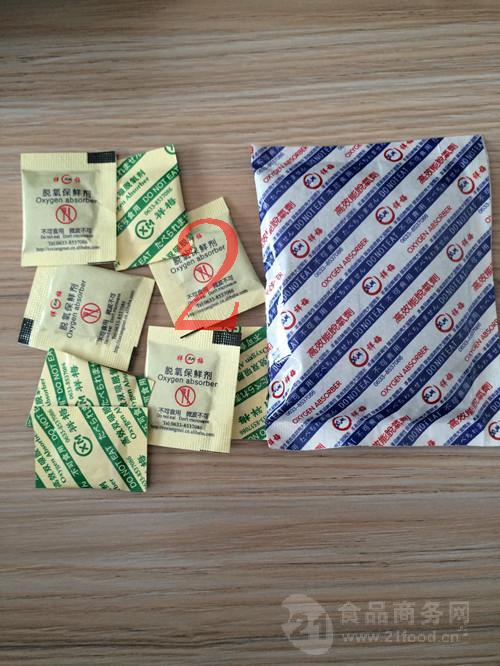 广东干燥剂 30型环保食品干燥剂 厂家批发 防霉防潮