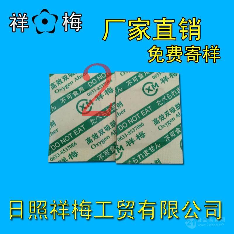 30型环保食品干燥剂 广东干燥剂 防霉防潮 厂家批发