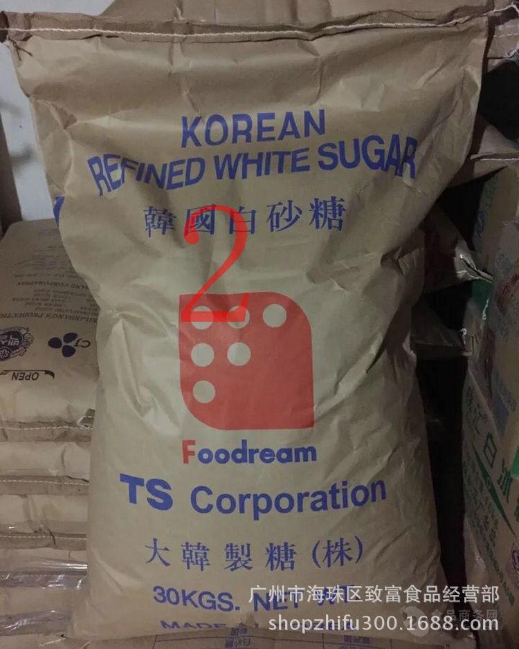 极细糖包幼咖啡分量粉丝7g*200包咖啡足王宝强女砂糖图片