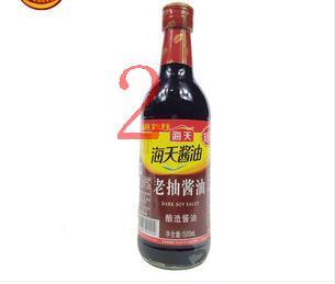 海天老抽酱油 500ml*12瓶 供应 超市* 正品批发