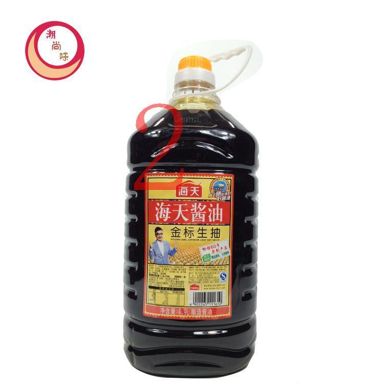 4.9L 佛山生产 供应 好吃 *子 鲜甜 海天海鲜酱油 *2桶