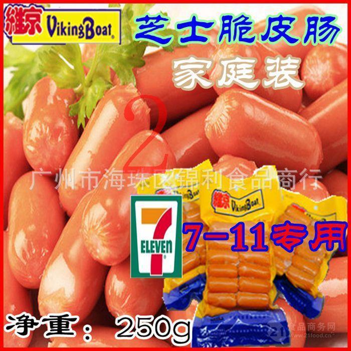 香肠 【7-11*】维京脆皮波波肠 波波肠 省内不限重 芝士脆皮肠