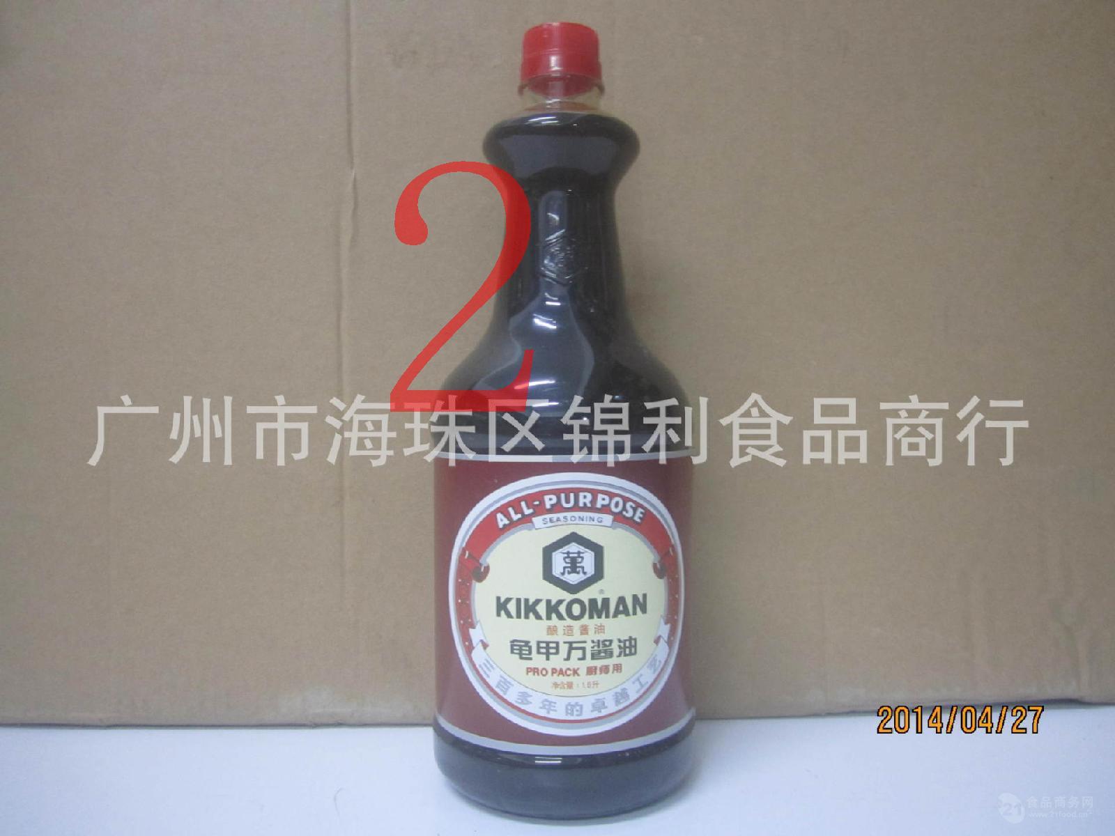 刺身酱油 大万字酱油 寿司料理* 日本龟甲万酱油 万字酱油