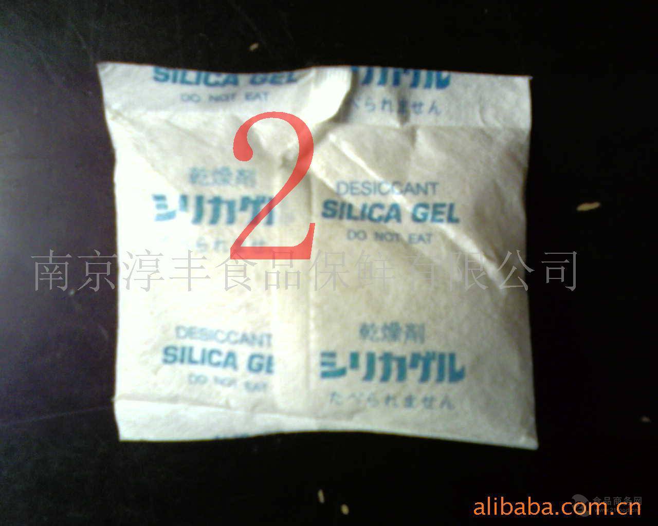 供应3克硅胶干燥剂