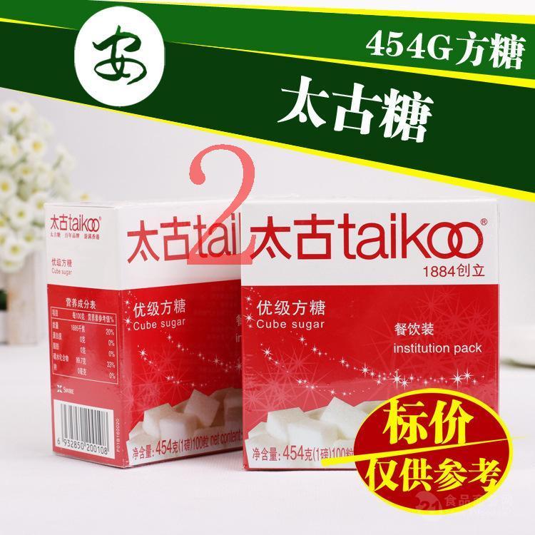 咖啡调糖 纯正装饰调味糖 taikoo太古 优级餐饮装方糖 48x454g