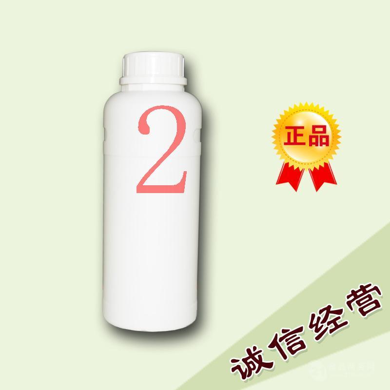 食品级乳酸 80% L-乳酸 650g/瓶 保湿滋润 酸度调节剂 厂家直销