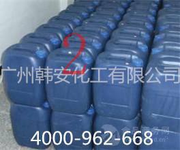 葡萄糖酸;50%葡萄糖酸溶液;广东地区可办理送货上门