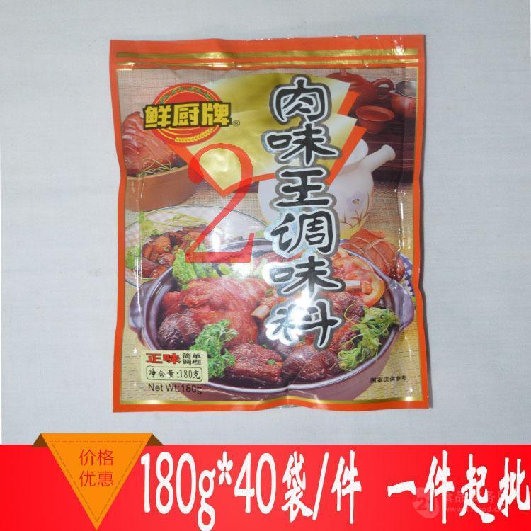 炖肉 供应鲜厨牌肉味王调味料180g装 大料烧菜火锅底* 馅料