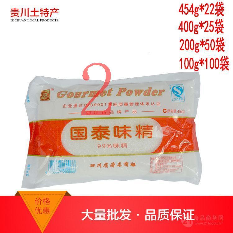 调味料 国泰味精 国泰纯味精400g 国泰味精454g