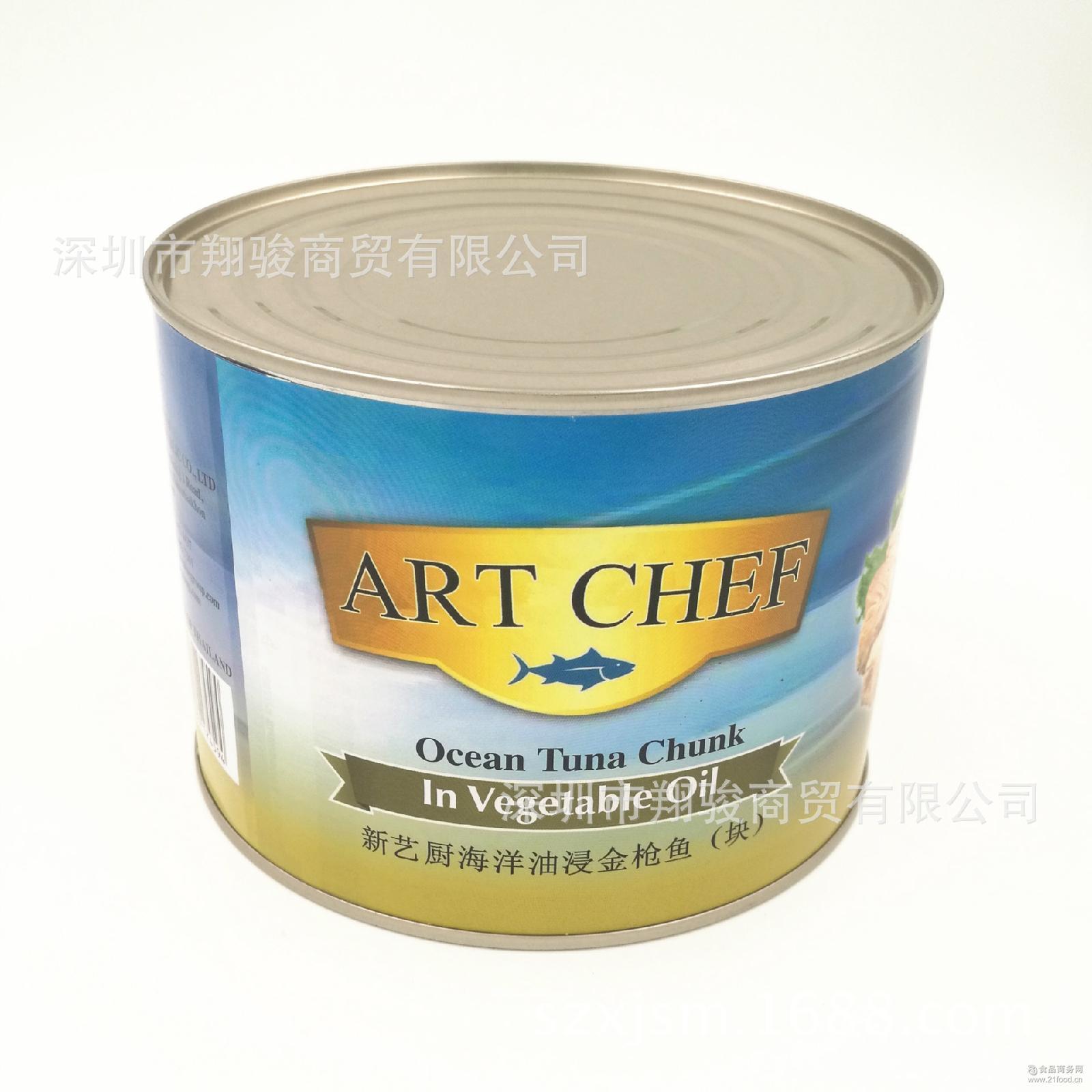 进口罐头 大吞拿鱼1850克 厨房午餐肉 新艺厨海洋牌金枪鱼罐头