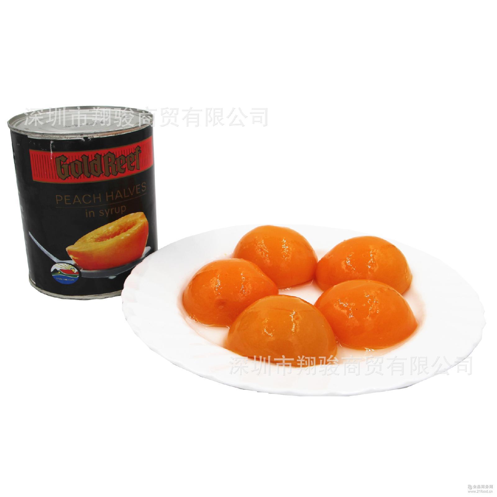 休闲零食 进口食品烘焙食材 水果罐头糖水 南非*黄桃罐头