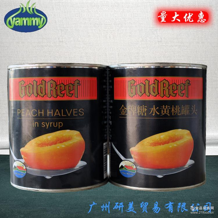 烘焙装饰黄桃罐头 *糖水黄桃罐头825g 南非进口 烘焙水果罐头