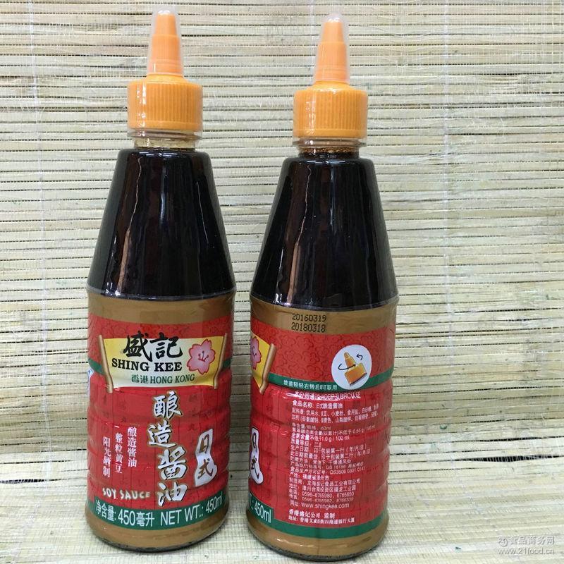 日式*酱油 450ml提鲜配料 酿造酱油