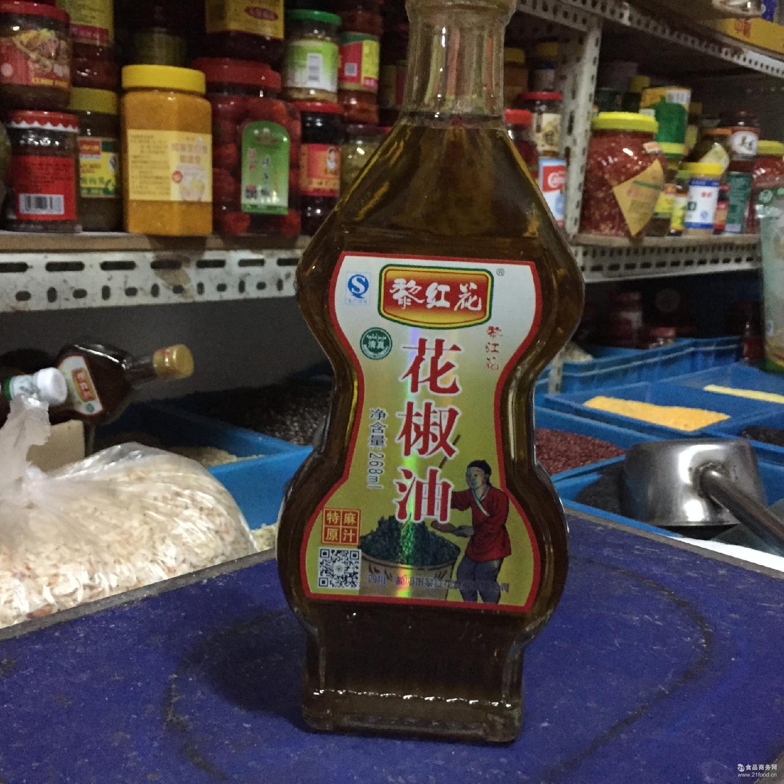 川菜*调味油 厂家直销 黎红花椒油268毫升