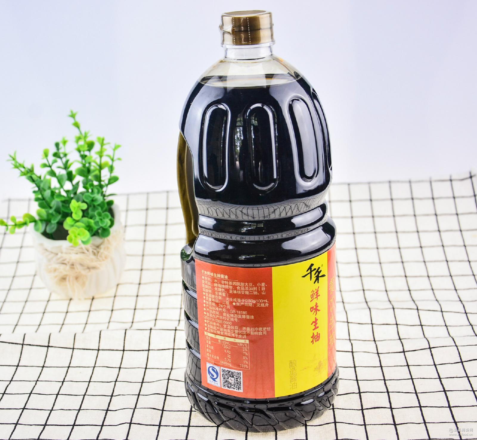 厂家直销千和鲜味生抽1.8l酿造酱油海鲜炒菜调味品现货代理批发