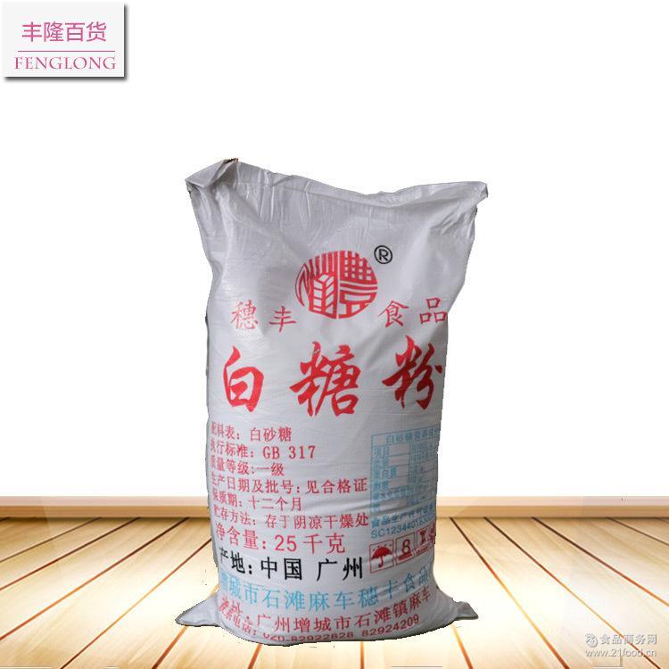 sugar;br/>是否含防腐剂:否;br/>白洋:别名糖,绵白糖,白砂糖河间卖螃蟹图片