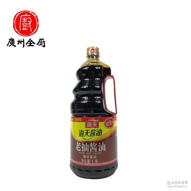 餐饮专用 1.9L 正品 海天老抽酱油 *6瓶 供应 广州*经销