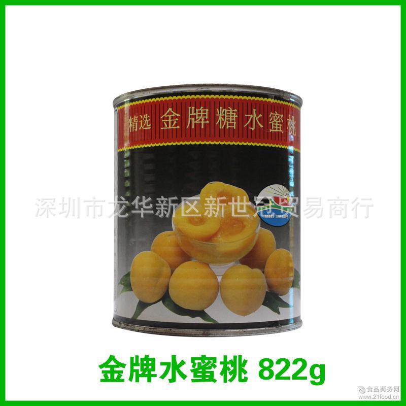 烘焙黄桃边桃水果罐头 *糖水蜜桃罐头 南非原装进口 822g/罐