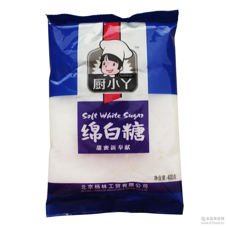 烘焙原料面包西点烘焙 食用糖调料佐餐* 厨小丫绵白糖400g袋装
