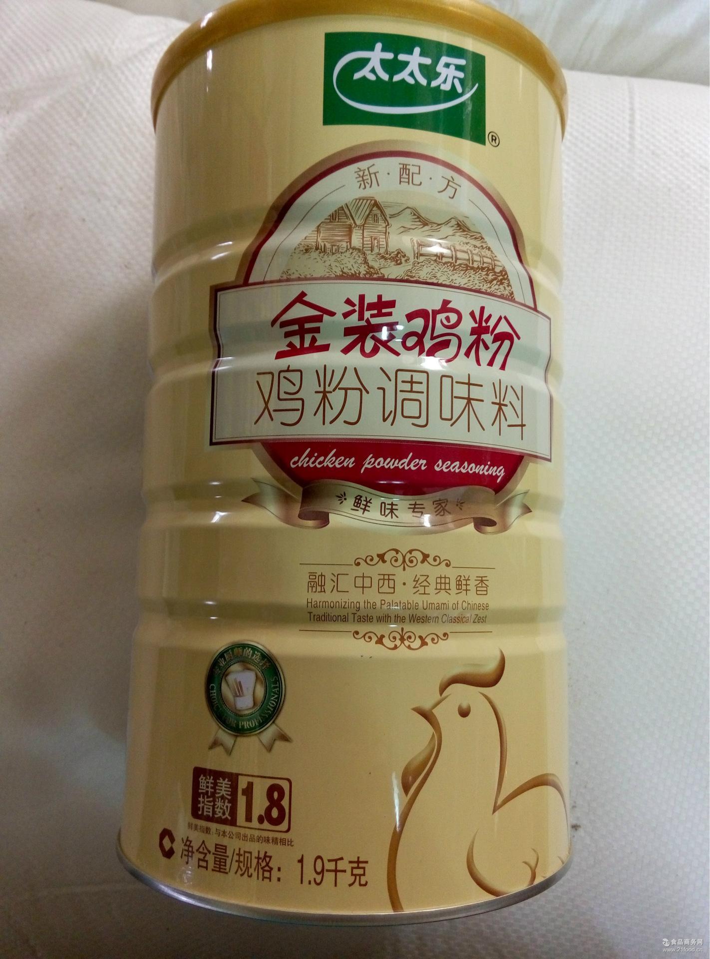 天天了新配方金装鸡粉鲜美指数1.8鸡粉调味料1.9kg罐装
