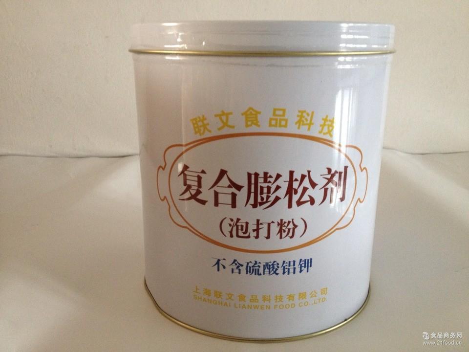 (泡打粉)不含铝 2.7kg/罐 烘焙原料 复合膨松剂 联文