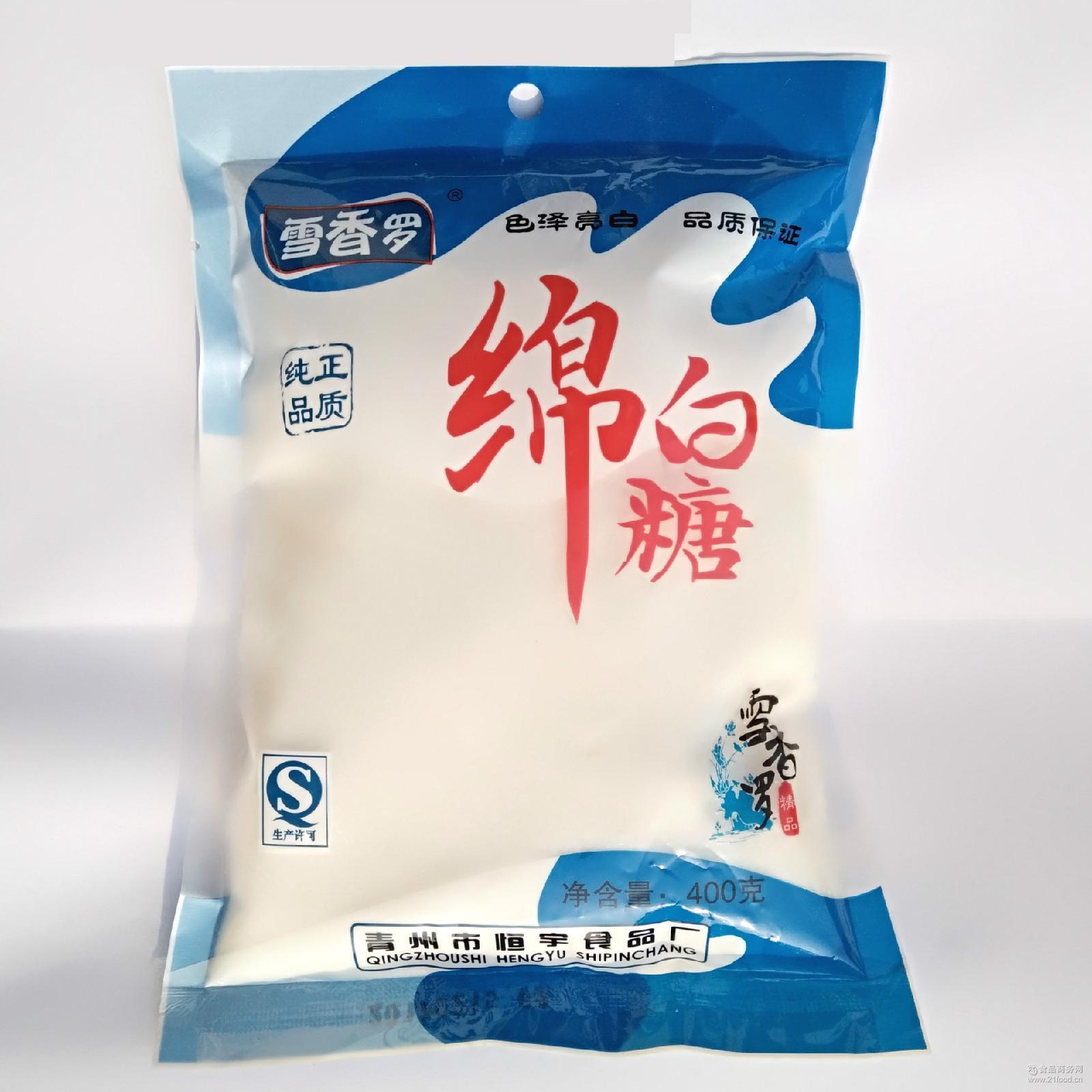 400gv原料原料白糖直销烘焙厂家超细一级棉白海参崴人图片