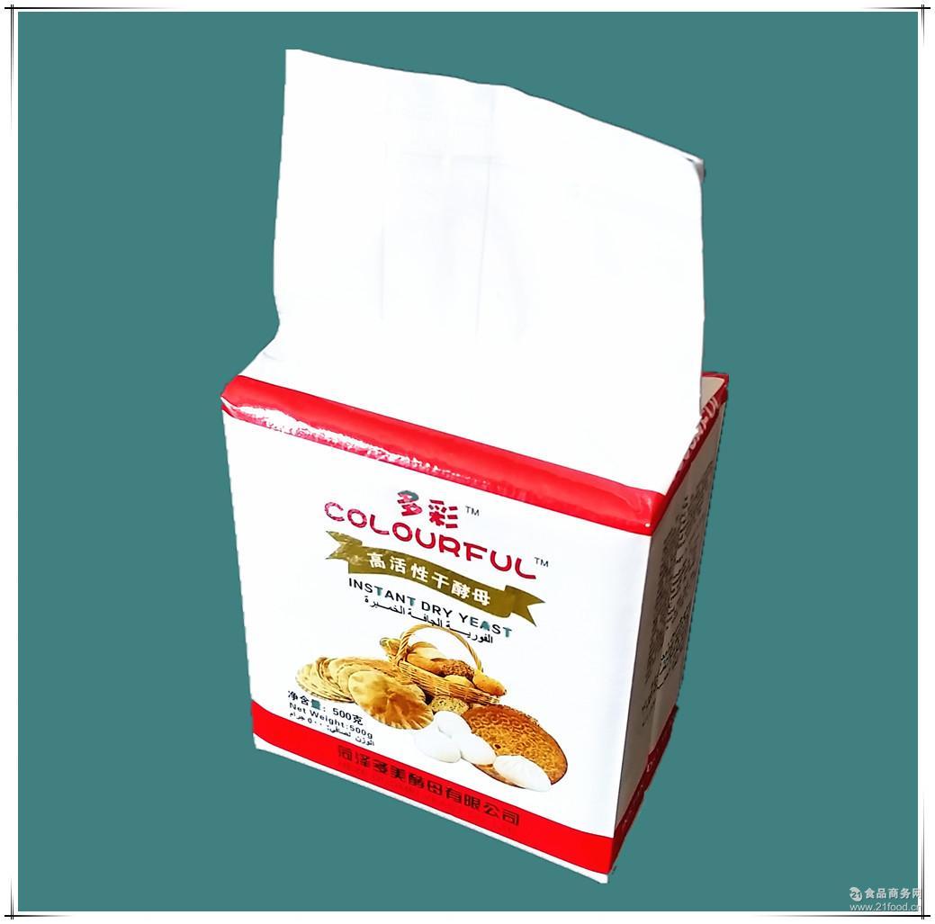 多彩牌酵母 500克馒头房食堂专用支持货到付款 活性干酵母