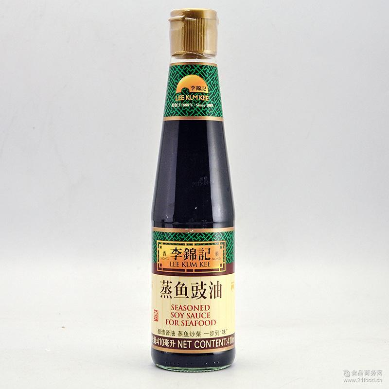 清蒸 家庭* 李锦记蒸鱼豉油410ml 调料 剁椒鱼头 炒饭 海鲜