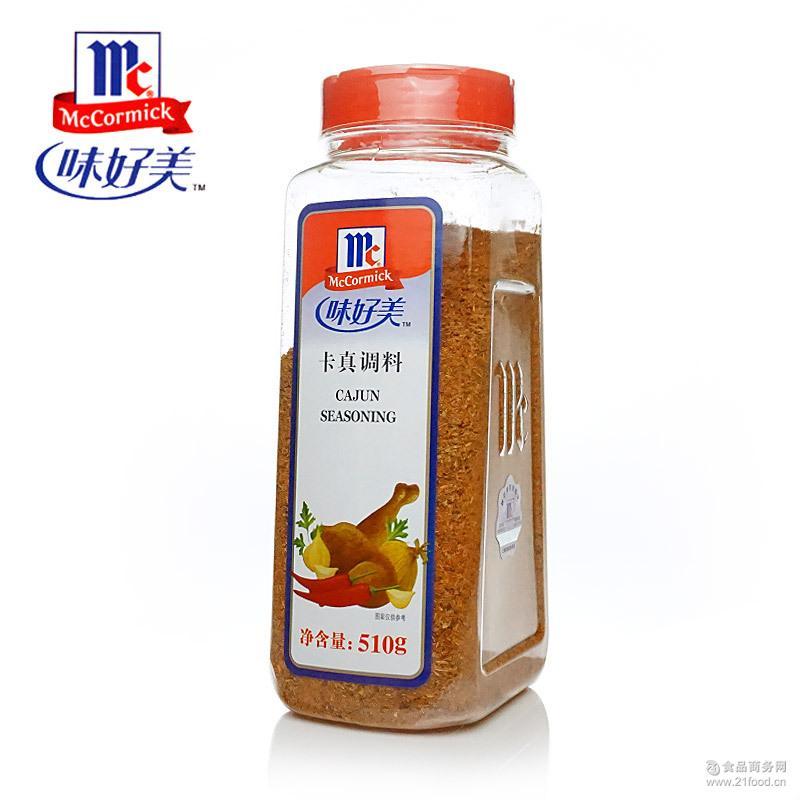 烧烤 香料调味粉 腌制烘焙原料 味好美卡真调料510g 西餐*