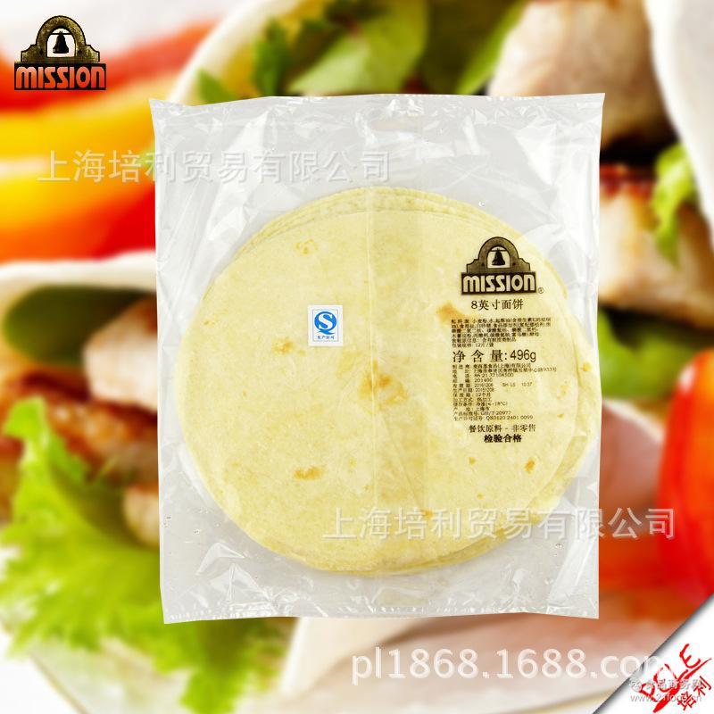 墨西哥鸡肉卷/ *16包薄饼 麦西恩8寸面饼12张496g