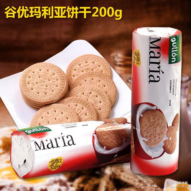 谷优玛丽亚饼干 木糠蛋糕* 200克1 16包烘焙原料饼干屑