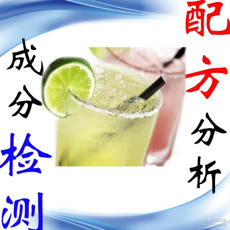 配方还原 核苷酸二钠 添加用 增味剂配方 增味剂 调味类