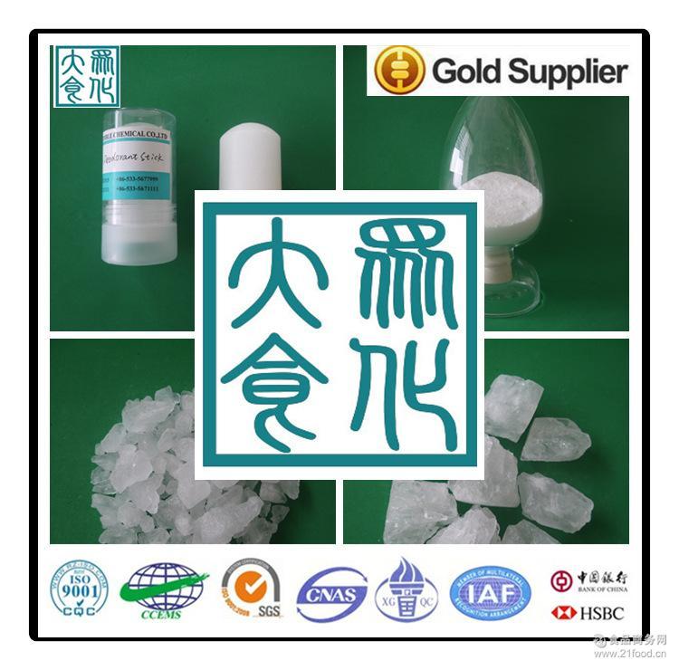 本厂华冠品牌自产自销 品质有保证 食品级 钾明矾 硫酸铝钾