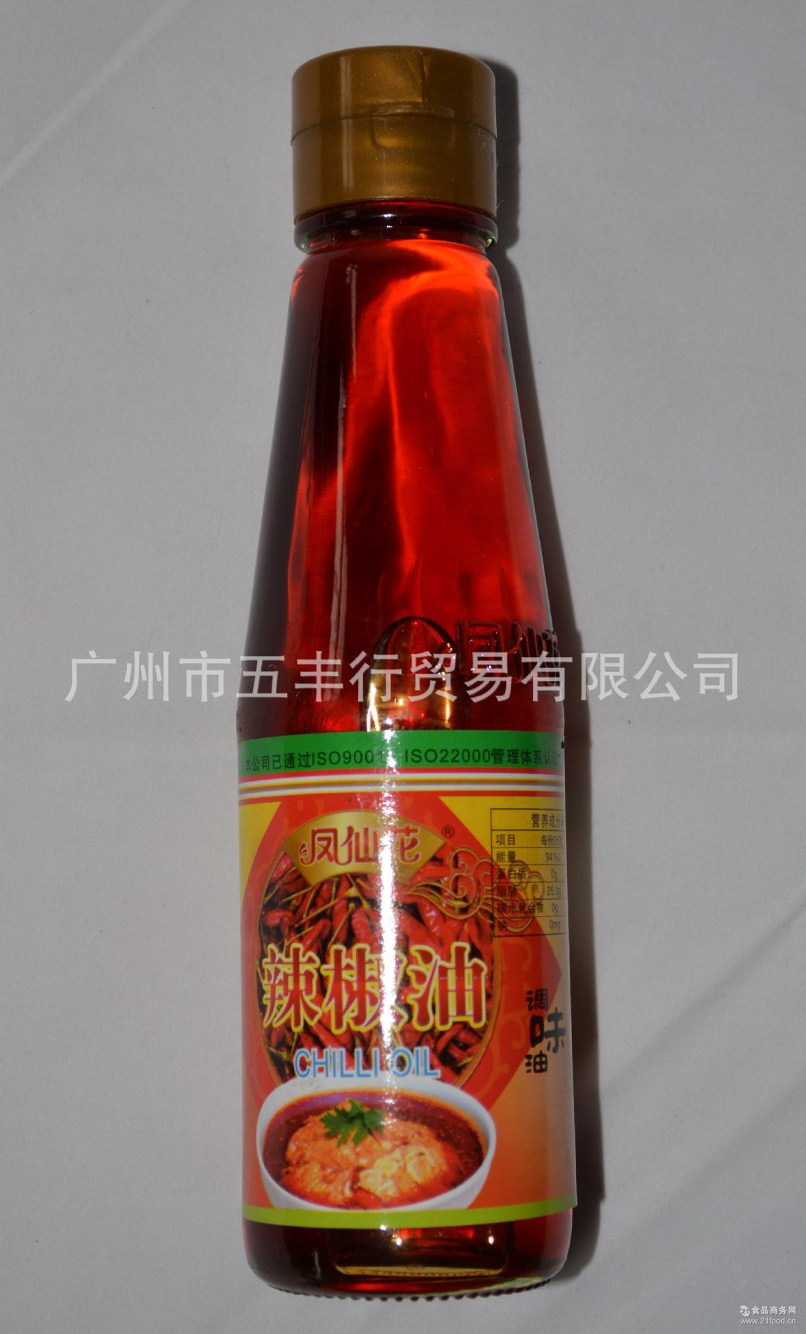(新造)凤仙花辣椒油225ML