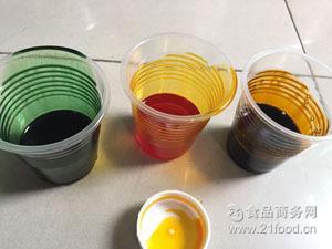 天然油溶色素着色剂染色剂