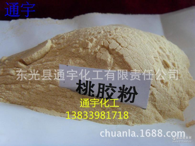 厂家直销质优价廉 专业生产化工用桃胶