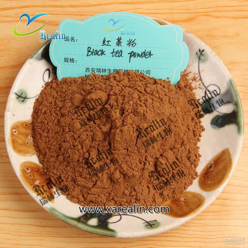 西安瑞林批发直供 红茶粉 100%红茶萃取速溶粉 欢迎咨询订购