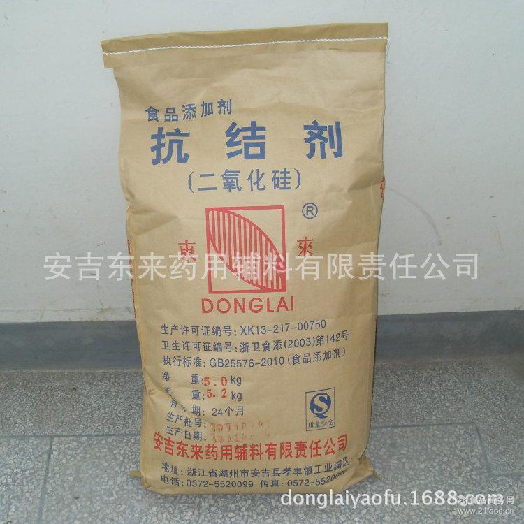 微粉硅胶价格 厂家直销 微粉硅胶 食品级微粉硅胶 二氧化硅微粉