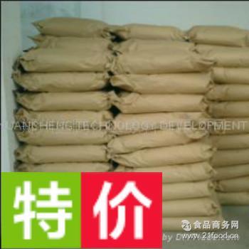 现货发售支持网购 济南厂价直销优质酵母浸粉/酵母膏