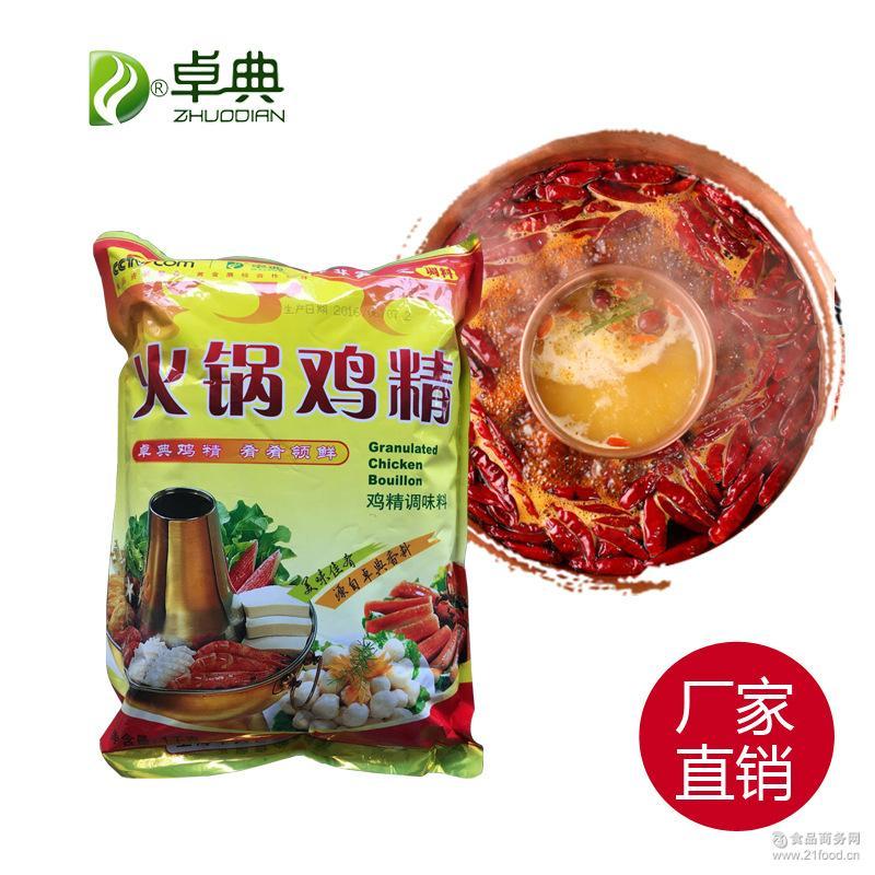 买10袋送1袋 卓典厂家直销火锅鸡精煲汤面条调味品调味料