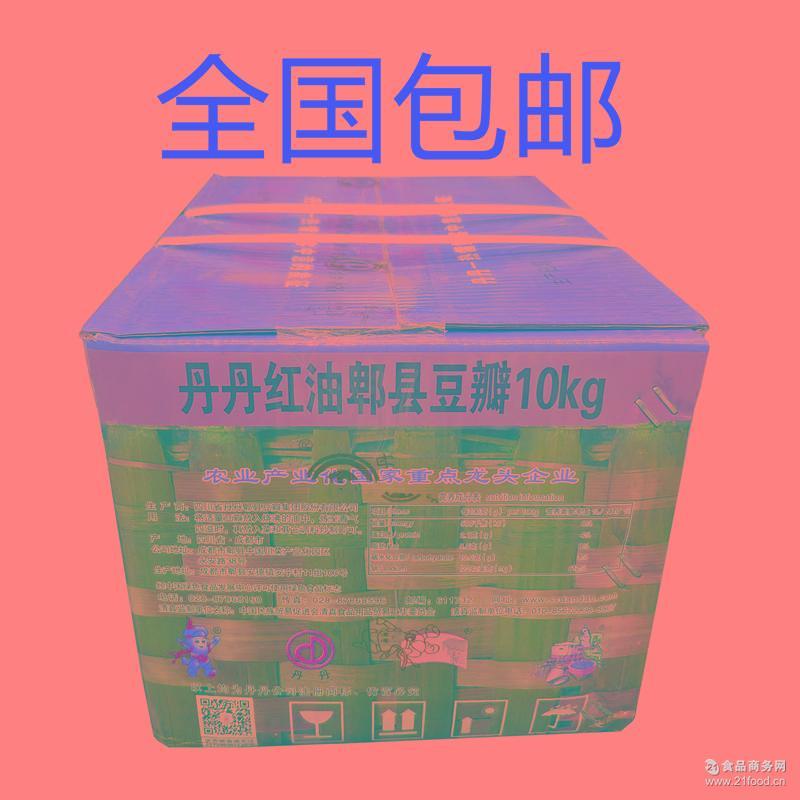 川菜餐饮丹丹郫县红油豆瓣酱10kg免剁辣椒纸箱装火锅底料包邮cq