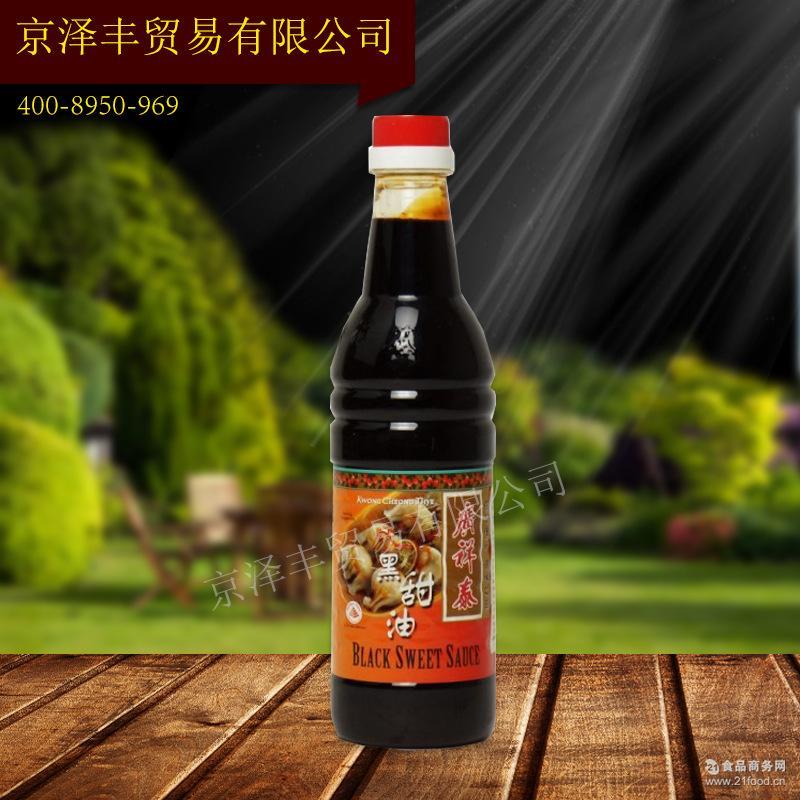 广祥泰黑甜油640mlx12 新加坡原装进口