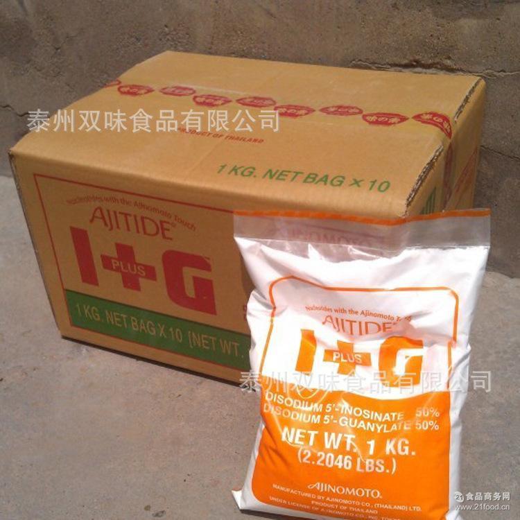 1kg日本味之素I+G 呈味核苷酸二钠鲜味素增鲜提鲜剂 长期供应