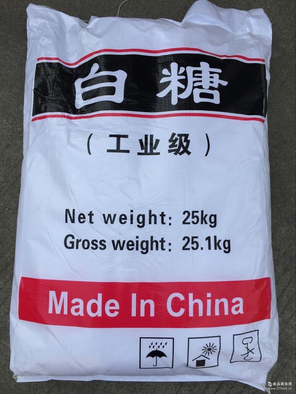 工业白糖 混凝土添加建筑外加剂白砂糖正品批发 蔗糖 水处理