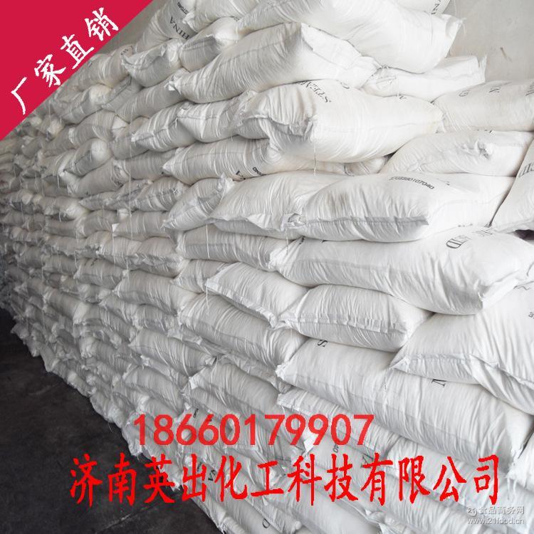 铵明矾 厂家批发 全国发货 量大优惠 厂家直销 硫酸铝铵 钾明矾