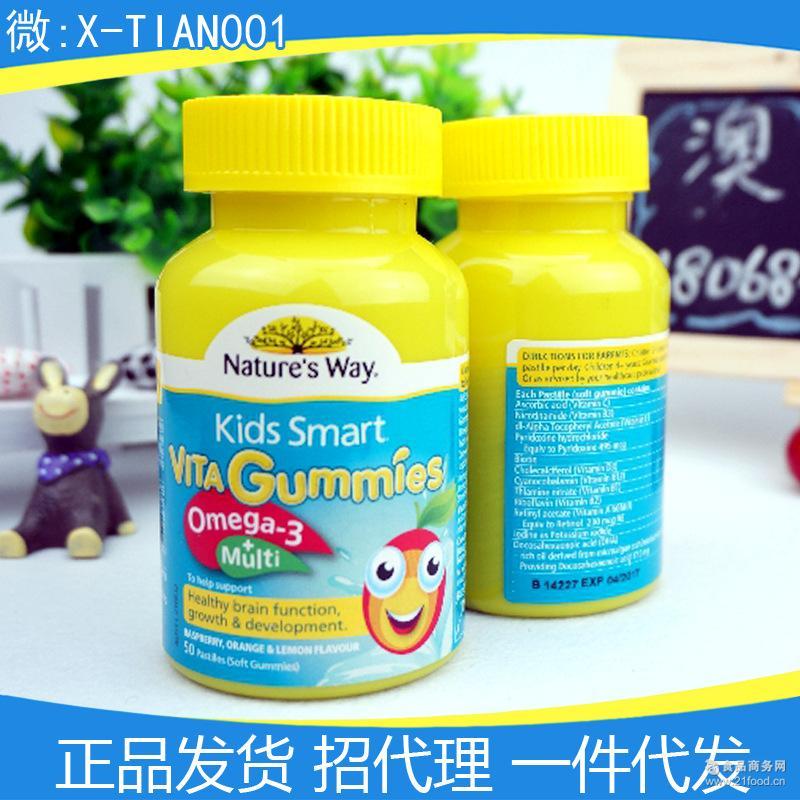 s way佳思敏儿童软糖欧米伽3鱼油澳洲复合维生素提升视力 Nature&,39